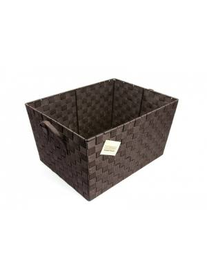 Woven Large Strap Storage Basket With Carry Handles, Brown