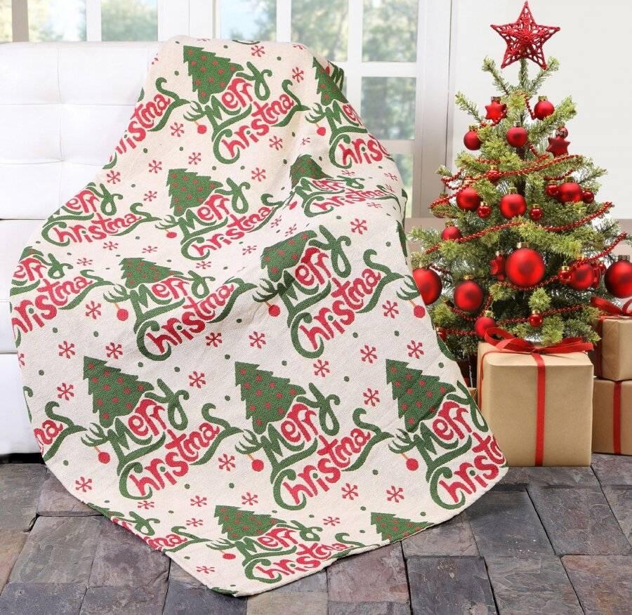 EHC Jacquard Tapestry Reversible Merry Christmas Throw -127 x 152 cm