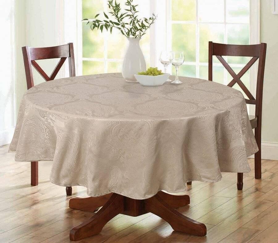 "Luxury Damask Round Tablecloth - Beige  69"" (175cm)"
