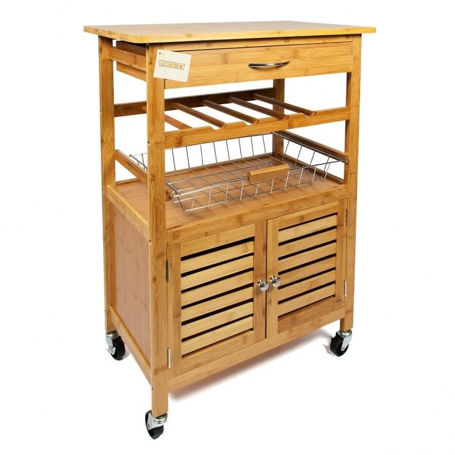 Woodluv Kitchen Cart With Drawer, Wire basket, Cabinet & Wine Storage